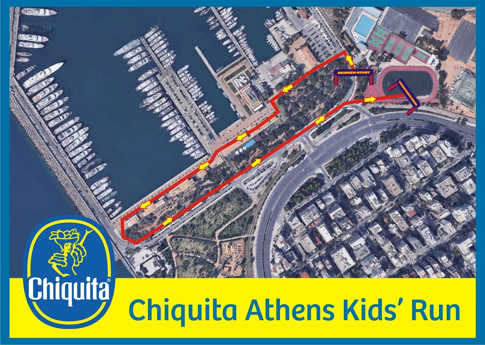 course chiquita athens kids run 19 2 en