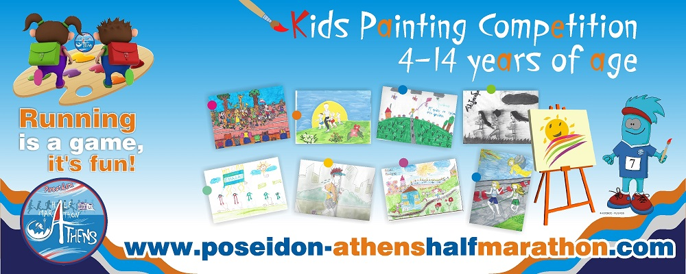 poseidon painting competition 1 en