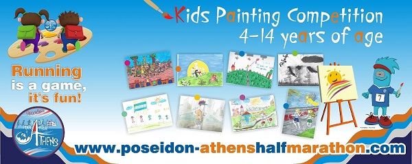 poseidon painting competition 3 en